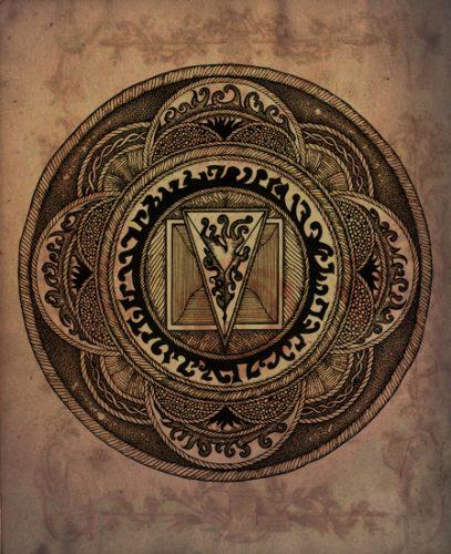 Celtic Mandala II