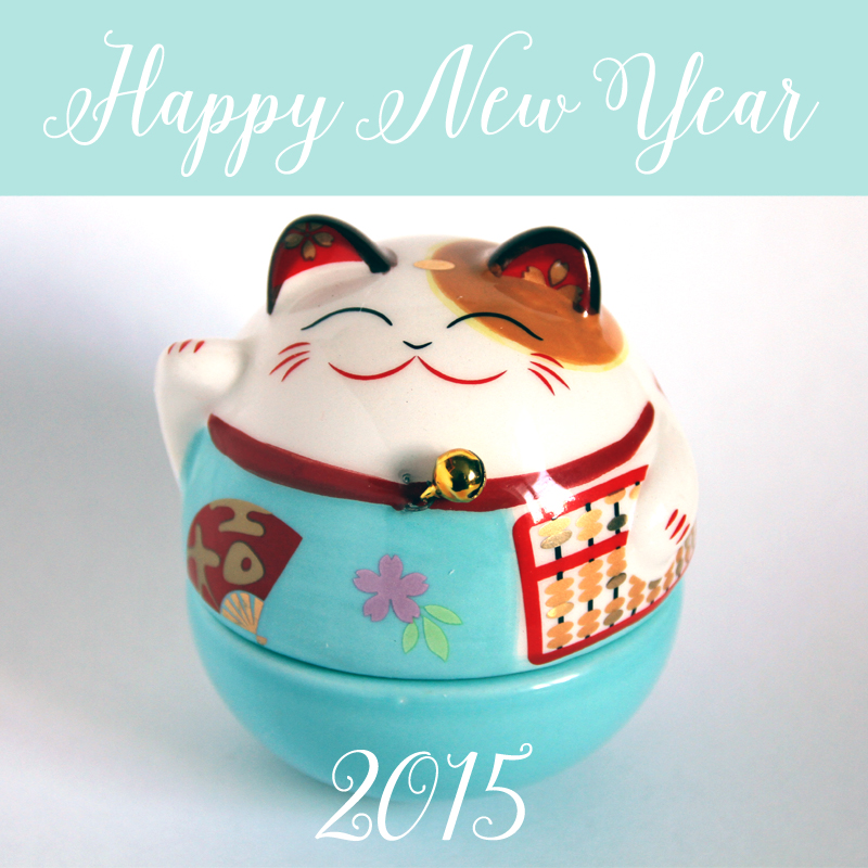 Happy Cat 2015