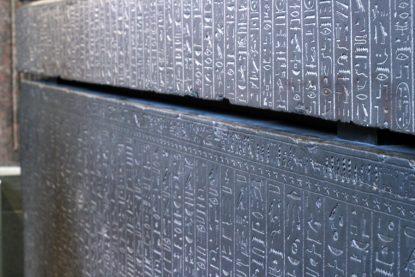 Stone Sarcophagus - British Museum